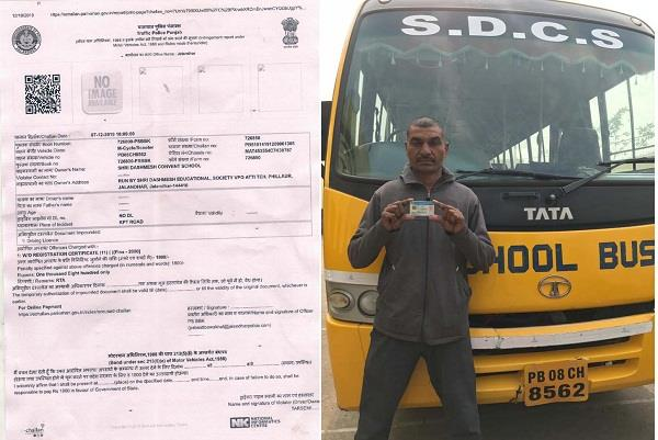 jalandhar traffic police cut off e challan of bus parked at goraya school