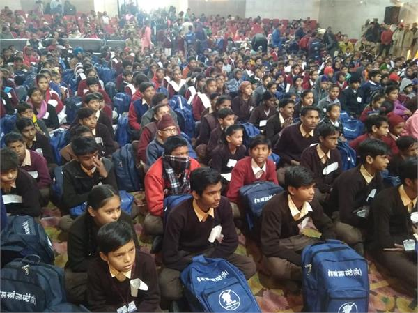 stipend distribution ceremony for students