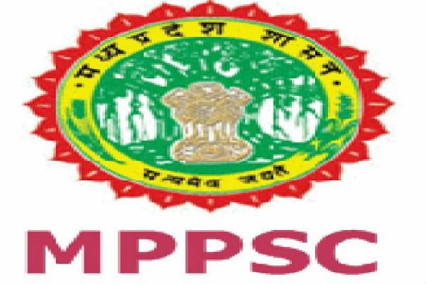 one year relaxation in age for applicants in mppsc exam