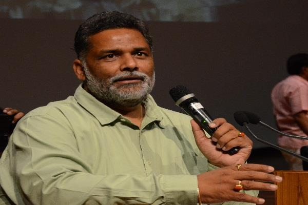 pappu yadav said about the creation scam