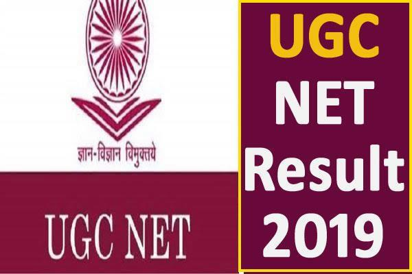 ugc net december 2019 result to be announced today
