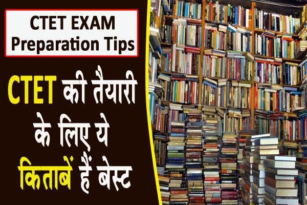 exam preparation tips best books for ctet paper 1  2