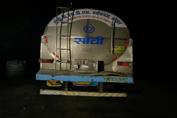 sanchi milk ceo s campaign sparks withdrawal