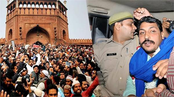 daryaganj violence bhim army chief chandrashekhar sent to 14 day