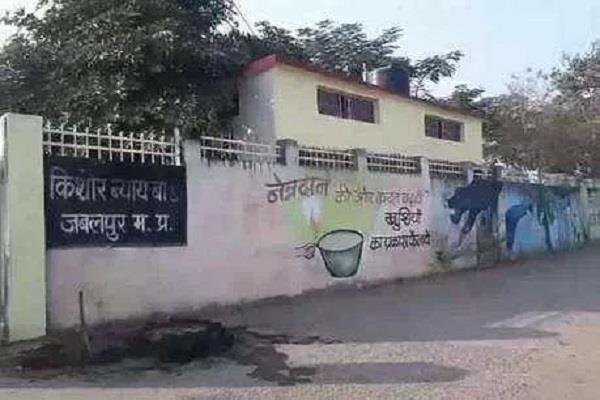 8 children abscond gopalpur child improvement home questions security