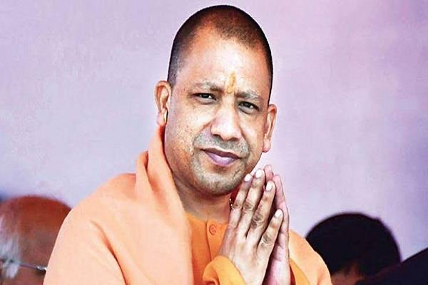 violence against caa cm yogi appeals to the religious and enlightened