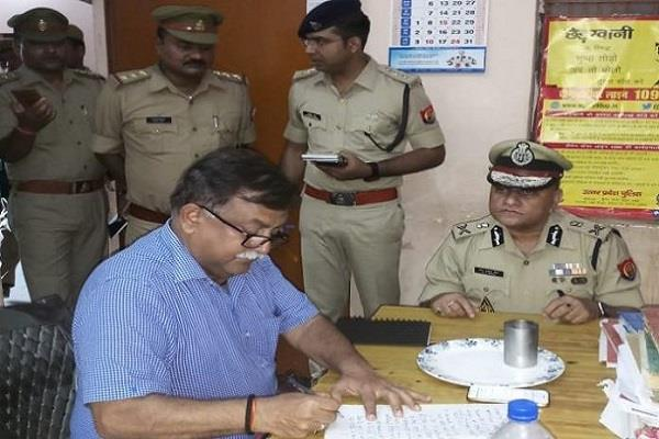 chief secretary did surprise inspection of lucknow jail