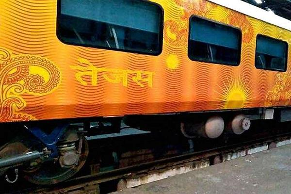 train facility better before railways changed coaches