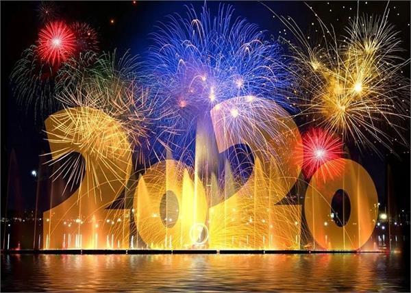 OMG! भारत में एक नहीं 6 बार मनाया जाता है नया साल