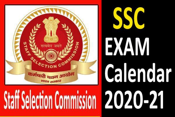ssc staff selection commission exam calendar 2020 released