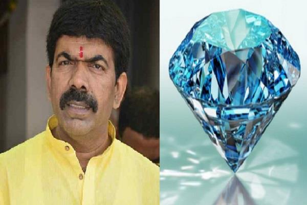 birla group wins in auction of diamond mine
