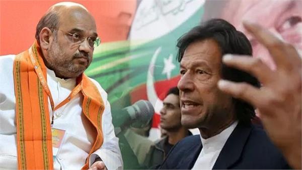 pakistan condemn indian lok sabha citizenship legislation