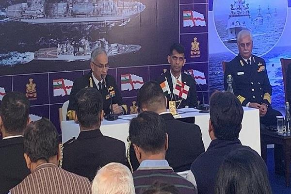 navy chief said that we are ready to respond to china