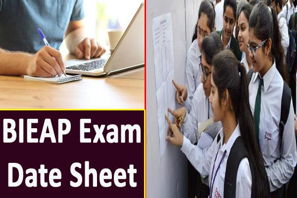 intermediate exam 2020 date sheet released by andhra pradesh board