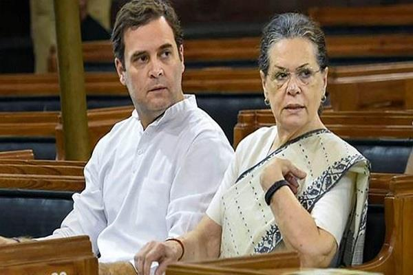 beghal said only rahul gandhi can take the congress forward