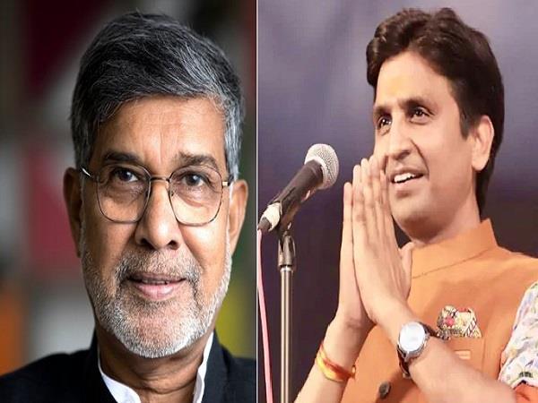 kailash satyarthi praises kumar vishwas