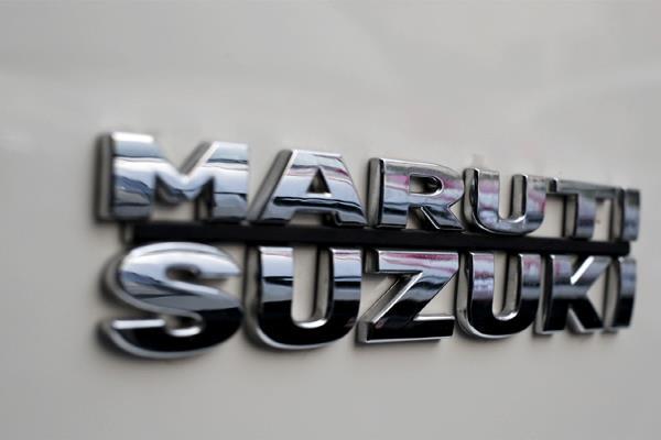 maruti suzuki cars to be expensive from january company announced price hike