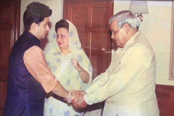 atal bihari vajpayee s special relationship with scindia family