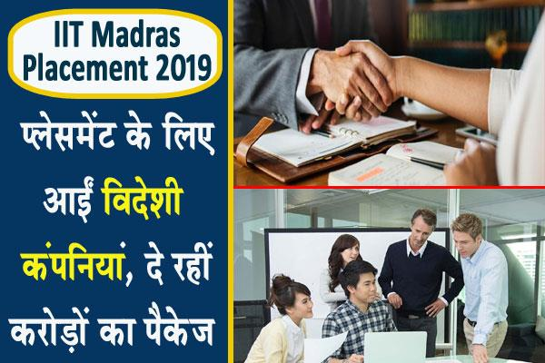 iit madras placement 2019 package of more than two crore rupees in campus