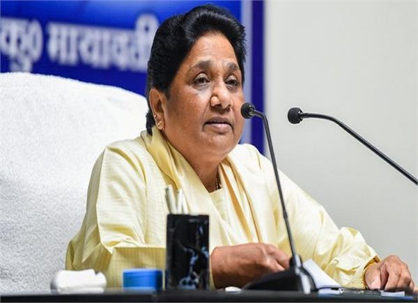 up government s budget is misguided with people s aspirations mayawati