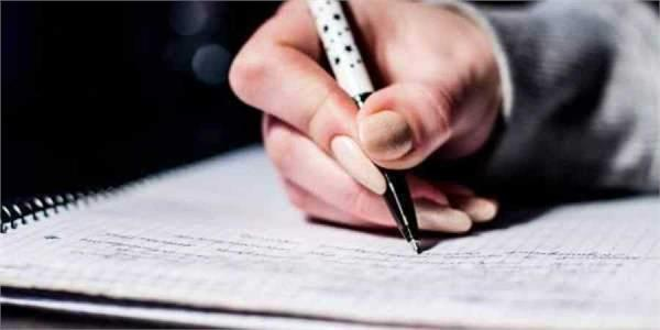 punjab s departmental examinations from march 2