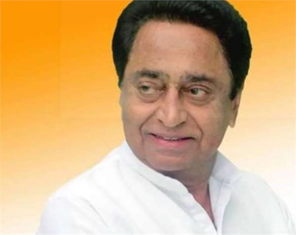 kamal nath government will work with new agenda from new year know what is plan