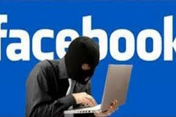 45 thousand rupees cheated on facebook account