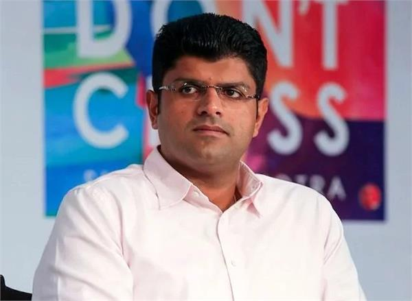 dushyant chautala in z plus security
