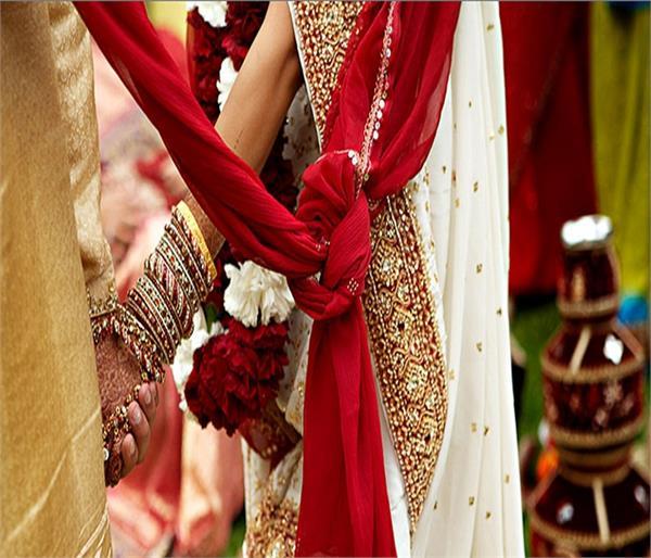 शादी में हो रही है देरी,  वजह वास्तु से जुड़ी ये गलतियां तो नहीं ?