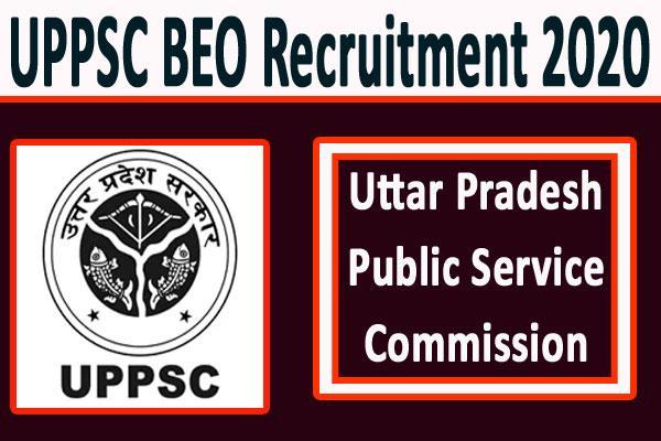 Image result for UPPSC BEO