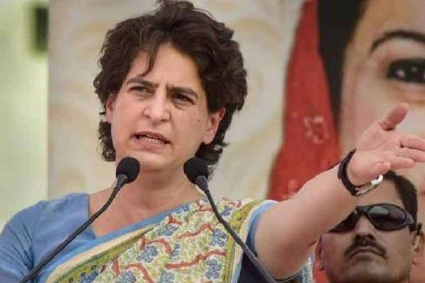 priyanka gandhi says bjp is preparing to sell indian railways