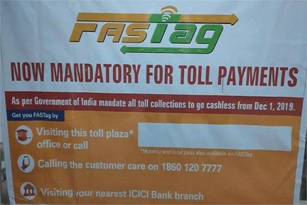 fastag across country start today
