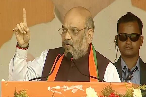 amit shah will address the election rally