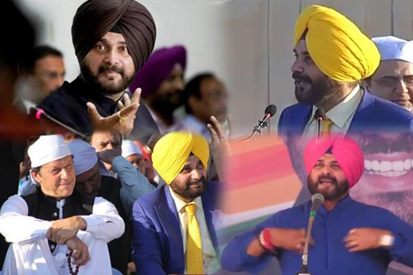 sidhu who was surrounded in controversies in 2019 had to face opposition