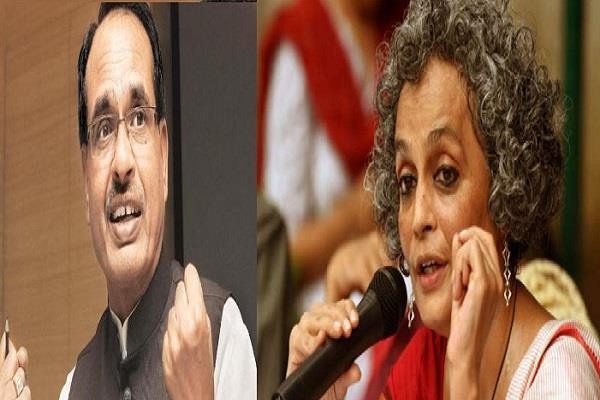 shivraj s attack on arundhati roy s statement on caa