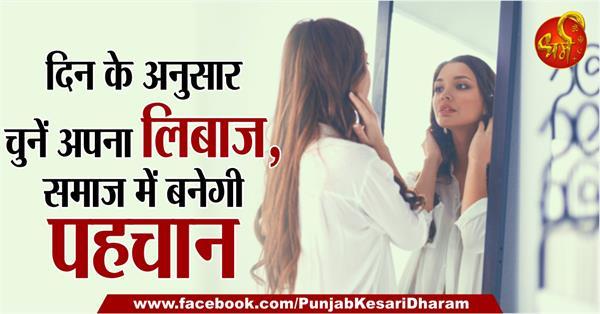 jyotish upay according to shastra in hindi