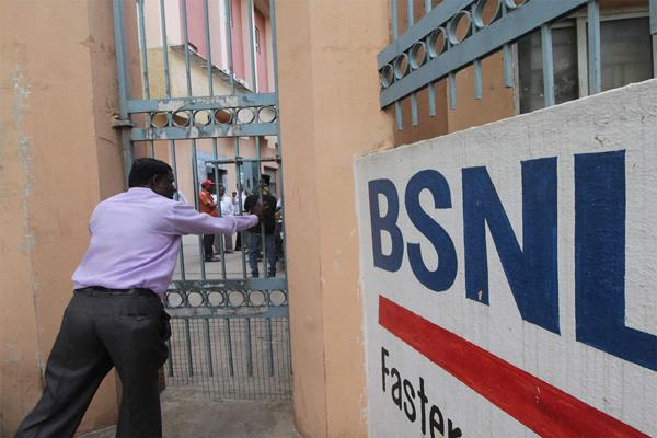 bharat sanchar nigam wants to keep technical officers on deputation