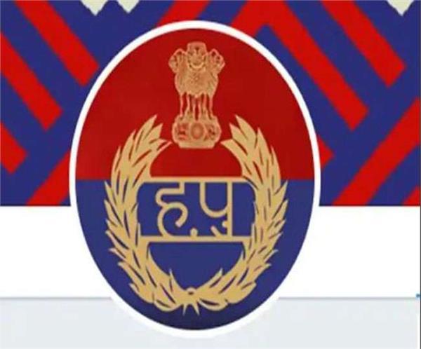 lockdown haryana police issued advisory to stop emi deferment fraud