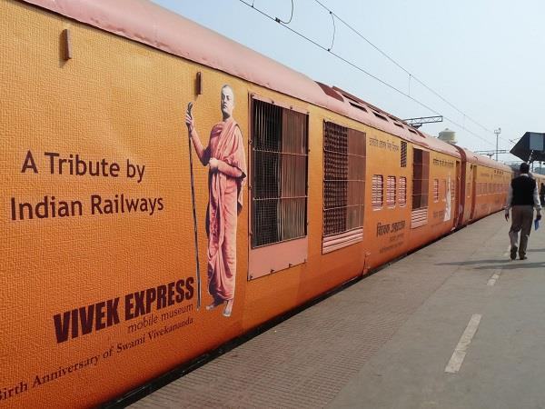 this is the longest distance train in india