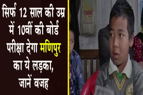 12 year old newton admirer to become youngest person