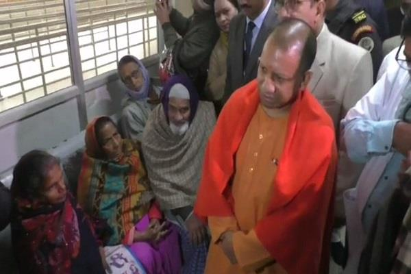 cm yogi conducted surprise inspection of deendayal district hospital