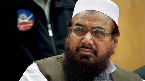 hafiz saeed gets brief breather in terror financing trial