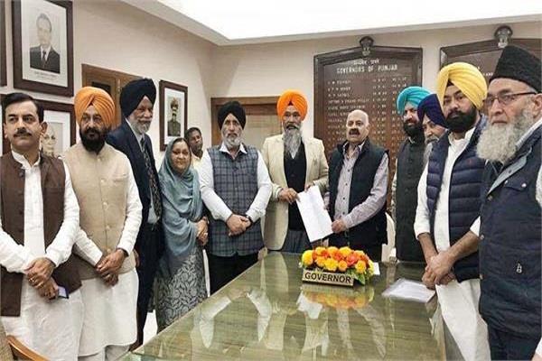 jagir kaur murder case registered against congress mla jalalpur akali dal