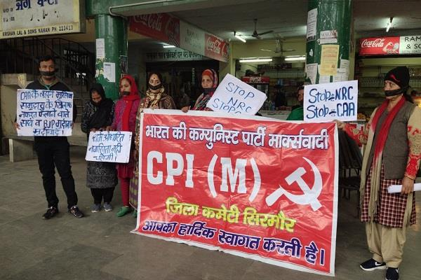 cpim protests against caa silenced