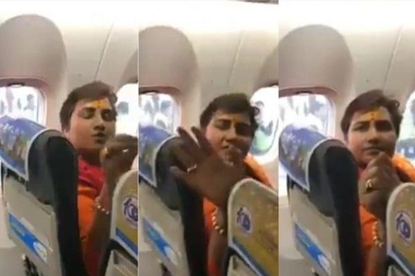passenger lashes out at bjp mp sadhvi pragya thakur