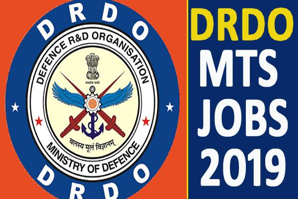 drdo mts recruitment recruitment for 1817 posts for 10th pass apply soon