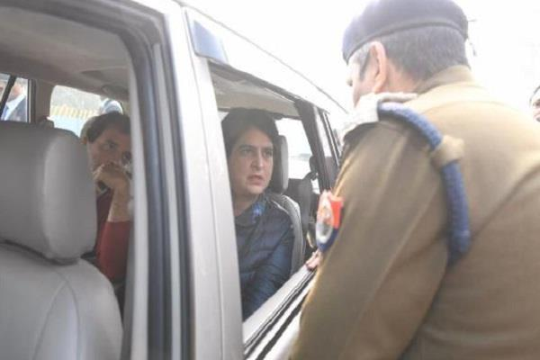 police did not allow congress general secretary to enter