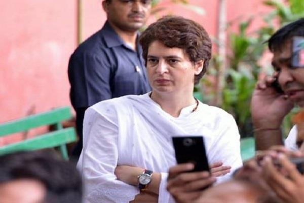 big disclosure in priyanka security case