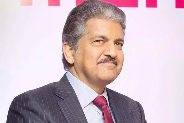 anand mahindra to step down as chairman from april 1 2020