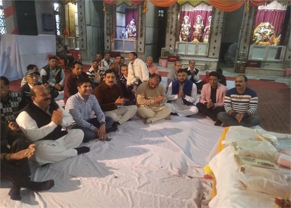 companions enjoyed shrimad bhagwat katha